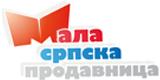 Mala Srpska Prodavnica